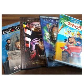 ディズニー(Disney)の子供向け DVD4本セット(キッズ/ファミリー)