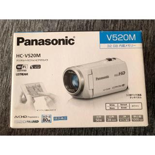 パナソニック(Panasonic)の最終値下げ中 Panasonic HC-V520M デジタルハイビジョンカメラ(ビデオカメラ)