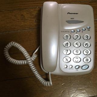 パイオニア(Pioneer)の電話機(その他)