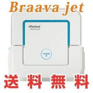 アイロボット(iRobot)のiRobot Braava jet 240 床拭きロボット(掃除機)