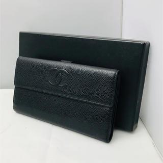 シャネル(CHANEL)のCHANEL シャネル キャビアスキン 長財布(財布)