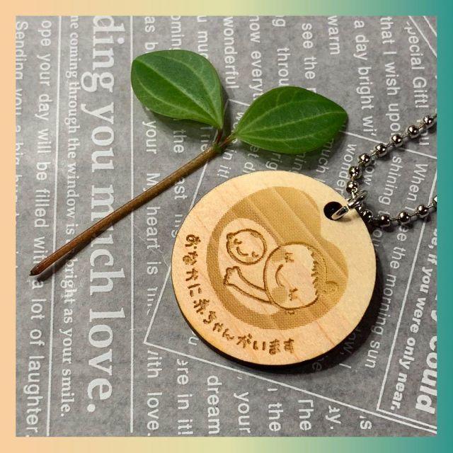 マタニティマーク キーホルダー キッズ/ベビー/マタニティのマタニティ(母子手帳ケース)の商品写真
