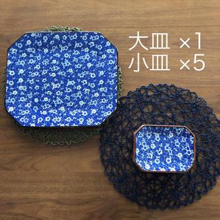 ハクサントウキ(白山陶器)の梅柄 藍色 大皿1枚&小皿5枚 計6点セット 角皿 長角皿 昭和レトロ(食器)