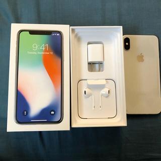 アイフォーン(iPhone)のiPhoneX(スマートフォン本体)