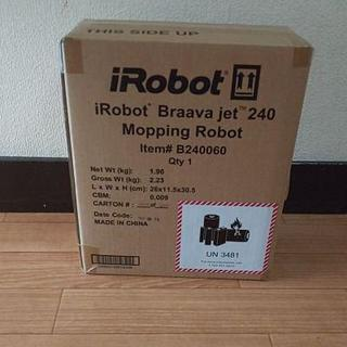 アイロボット(iRobot)の【新品 未開封】 iRobot Brbaava jet 240(掃除機)