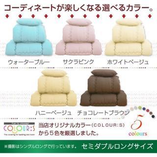 【送料無料】 洗える ほこりの出にくい 布団セット セミダブル(その他)