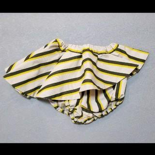 コドモビームス(こどもビームス)のMOTORETA モトレタ かぼちゃパンツ ブルマ(パンツ)