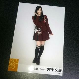 エスケーイーフォーティーエイト(SKE48)の公式写真(アイドルグッズ)