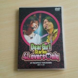 DGS 神谷浩史 小野大輔  DVD(2枚組)(その他)