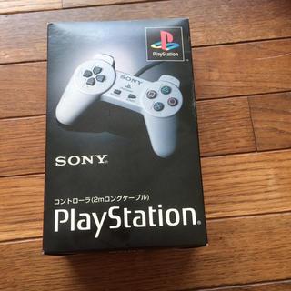プレイステーション(PlayStation)のPlayStation  コントローラー  新品(その他)