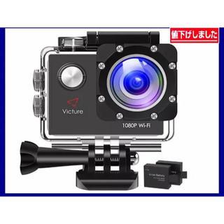 最新アクションカメラ /WIFI/ 1200万画素(ビデオカメラ)