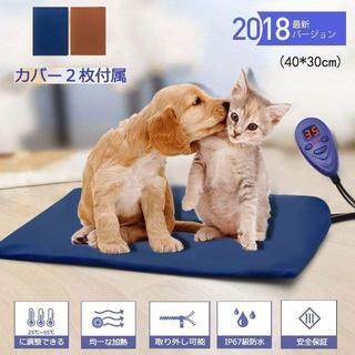 ペット用ホット・カーペット☆7段階ヒーターでぽっかぽか(小動物)