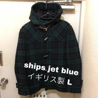 シップスジェットブルー(SHIPS JET BLUE)のイギリス製Lサイズ!ダッフルコート シップス ships jet blue (ダッフルコート)