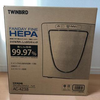 ツインバード(TWINBIRD)のTWINBIRD 空気清浄機 ファンディファイン ペパ AC-4238(空気清浄器)