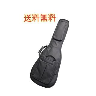 【持ち運びに便利‼︎】 エレキギターケース ギグバック(ケース)