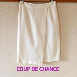 クードシャンス(COUP DE CHANCE)の美品 今期クードシャンス スカート(ひざ丈スカート)