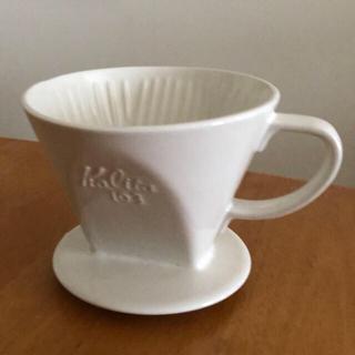 カリタ(CARITA)のコーヒードリッパー(食器)