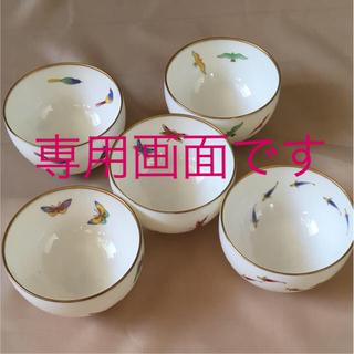 コウランシャ(香蘭社)の香蘭社 湯のみ(食器)