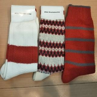 ホワイトマウンテニアリング(WHITE MOUNTAINEERING)の✳ホワイトマウンテニアリング✳新品未使用靴下セット(ソックス)