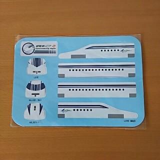 ジェイアール(JR)の新品 JR東海 マグネット(鉄道)
