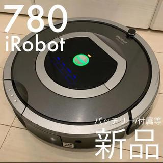 アイロボット(iRobot)のiRobot Roomba 自動掃除機 ルンバ 780 フルセット以上  86(掃除機)
