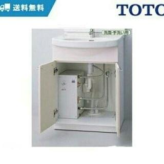トウトウ(TOTO)のTOTO 湯ぽっと 小型電気温水器 RESK12A2(その他 )