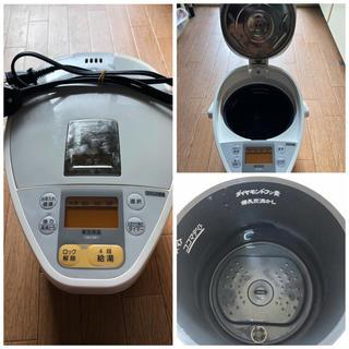 パナソニック(Panasonic)のPanasonicジャーポット(電気ポット)
