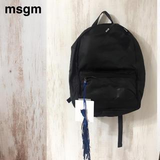 エムエスジイエム(MSGM)のmsgm バックパック(バッグパック/リュック)