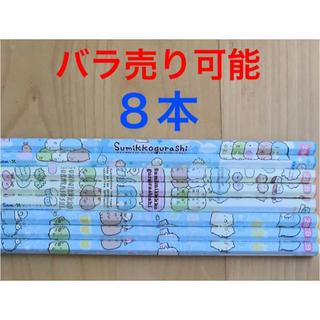 すみっコぐらし  六角鉛筆  2B  8本(鉛筆)