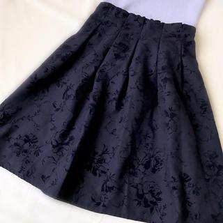 シマムラ(しまむら)のフラワーフレアスカート ネイビー(ひざ丈スカート)