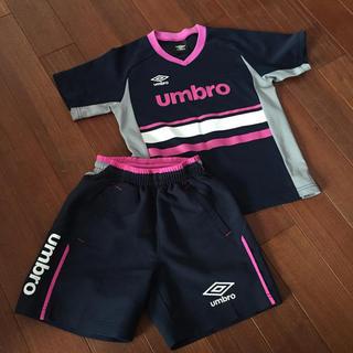 アンブロ(UMBRO)のアンブロ サッカー 上下セット 120(Tシャツ/カットソー)