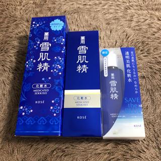 セッキセイ(雪肌精)の雪肌精 化粧水 新品未使用 3本セット 21600円→お買い得(化粧水 / ローション)