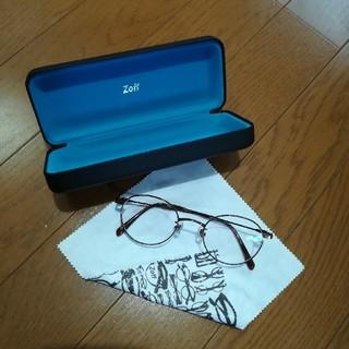 ゾフ(Zoff)のZoff メガネ 丸眼鏡 度あり(サングラス/メガネ)