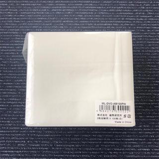 不織布両面CD/DVDケース(CD/DVD収納)