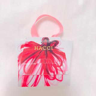 ハッチ(HACCI)のHACCI はちみつ石鹸 5g(洗顔料)