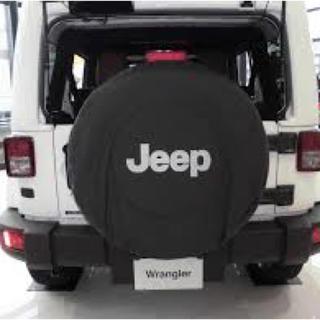 ジープ(Jeep)の・°*ジープラングラーJK スペアタイヤカバー*°・(車外アクセサリ)