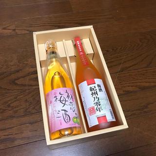 梅酒 飲み比べ 紀州乃零年720mlと初恋梅酒720ml 2本セット 新品未開封(リキュール/果実酒)