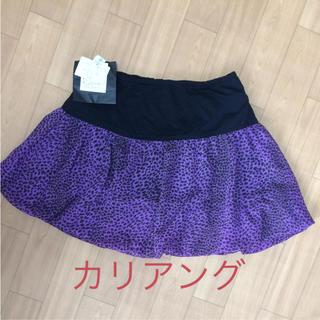 カリアング(kariang)の新品/カリアング/ウエストゴム パープルレオパ柄シフォンスカートS(ミニスカート)