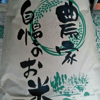山口県産お米キヌムスメ