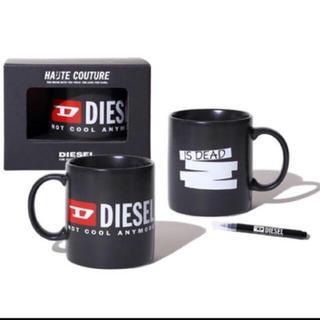 ディーゼル(DIESEL)のDIESEL  非売品 マグカップ(グラス/カップ)
