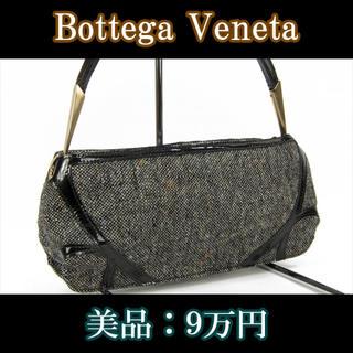 ボッテガヴェネタ(Bottega Veneta)の【お値引交渉大歓迎・美品・送料無料・本物】ボッテガ・バッグ(人気・X029)(ショルダーバッグ)