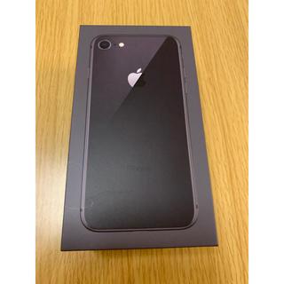 アイフォーン(iPhone)の【新品未使用】iPhone8 64GB ブラック au版(スマートフォン本体)