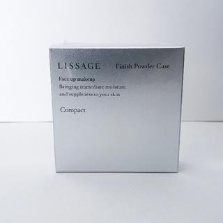 リサージ(LISSAGE)の【ぱーかす様専用】LISSAGE リサージ/フィニッシュパウダーケースa(フェイスパウダー)