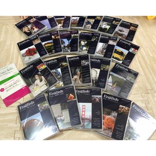 エスプリ(Esprit)のスピードラーニング 23巻セット(CDブック)