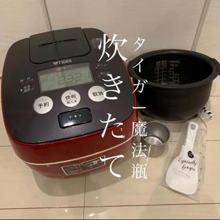 タイガー 炊飯器 炊きたて ラスターレッド JPB-G100