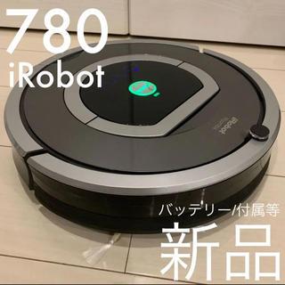 アイロボット(iRobot)のiRobot Roomba 自動掃除機 ルンバ 780 フルセット以上  87(掃除機)