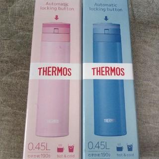 サーモス(THERMOS)のサーモス THERMOS  真空断熱 水筒 タンブラー コーヒー キャンプ(弁当用品)