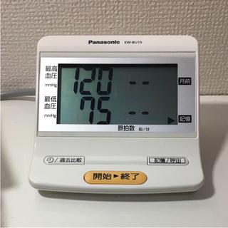 パナソニック(Panasonic)の血圧計(体重計/体脂肪計)