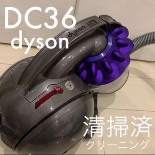 ダイソン(Dyson)の清掃済 Dyson カーボンファイバーモーターヘッド DC36MHCOM(掃除機)