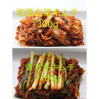 和風白菜キムチ 青ネギキムチ(漬物)